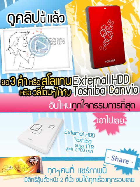 toshiba_activities_480x640