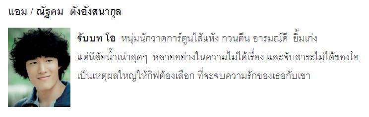 2012-11-06_155111