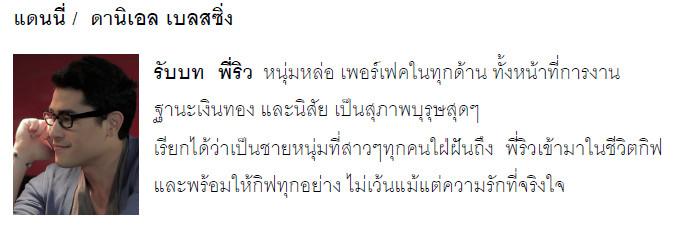 2012-11-06_155128