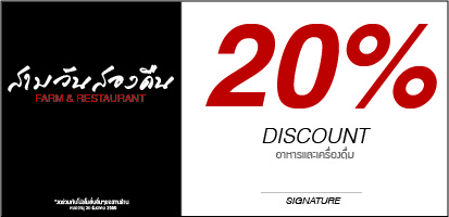 Discount_20&