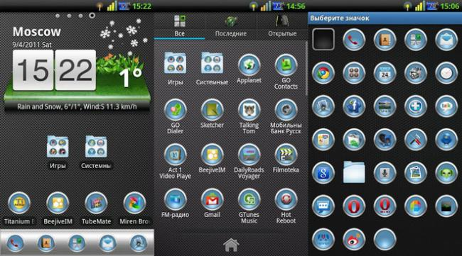 GO Launcher Theme Carbon