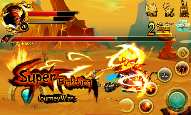 Journey Wars _ Super Fighting 3