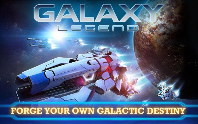 Galaxy Legend 1