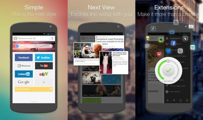 Next Browser for Android 1