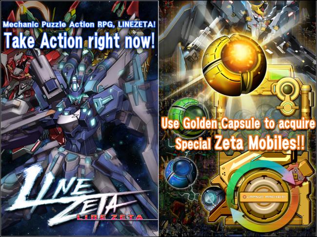 Line Zeta-horz