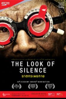 The Look of Silence - ฆาตกรเผยกาย