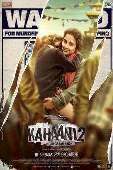 Kahaani 2 - คาฮานิ 2
