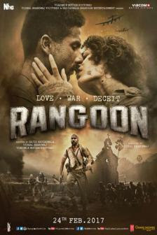 Rangoon - แรงกูน