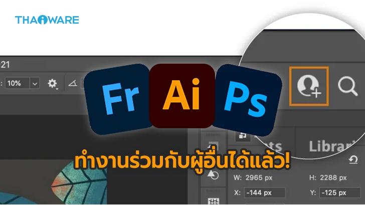 logo_tk