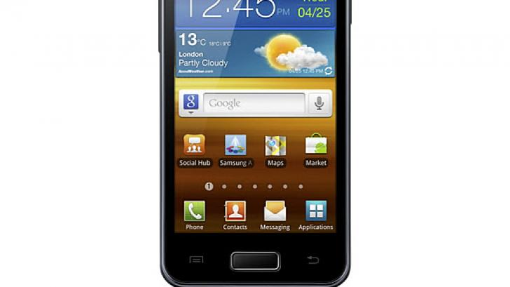 Samsung Galaxy S Advance ที่สุดของความพอเพียง