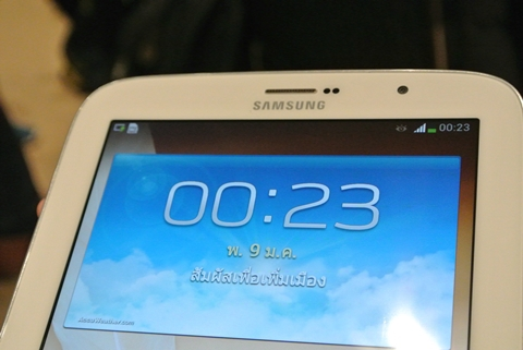 samsung-galaxy-note-8DSC_4178