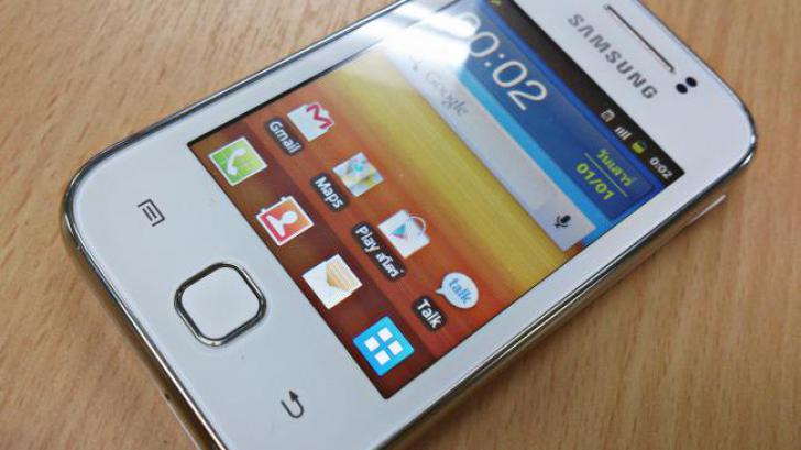 Samsung Galaxy Young แอนดรอยด์จิ๋ว ราคาประหยัด