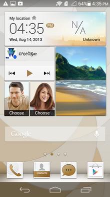 Screenshot_2013-08-14-16-35-22_resize