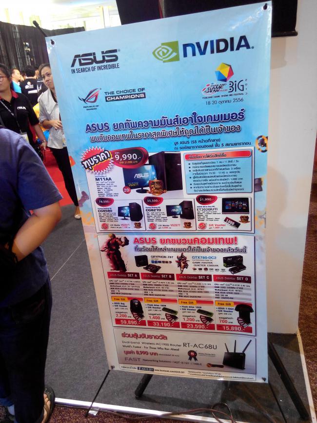 ภาพถ่าย i-mobile IQ X3_16