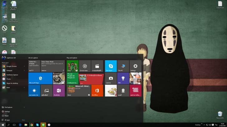 Windows 10 ความลงตัวที่สมบูรณ์แบบ
