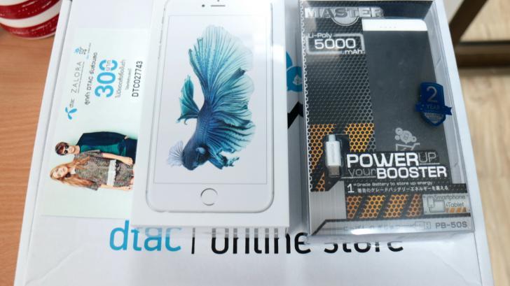 รีวิว แบ่งปันประสบการณ์ การสั่งซื้อ iPhone 6s Plus ผ่าน dtac online store