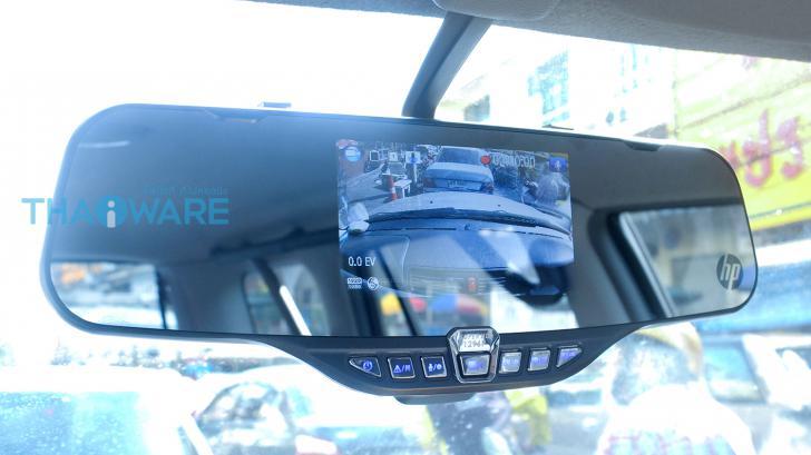รีวิว HP f720 กล้องติดรถยนต์รูปแบบกระจกมองหลัง สวยงามไม่รกตา ความละเอียด Super HD