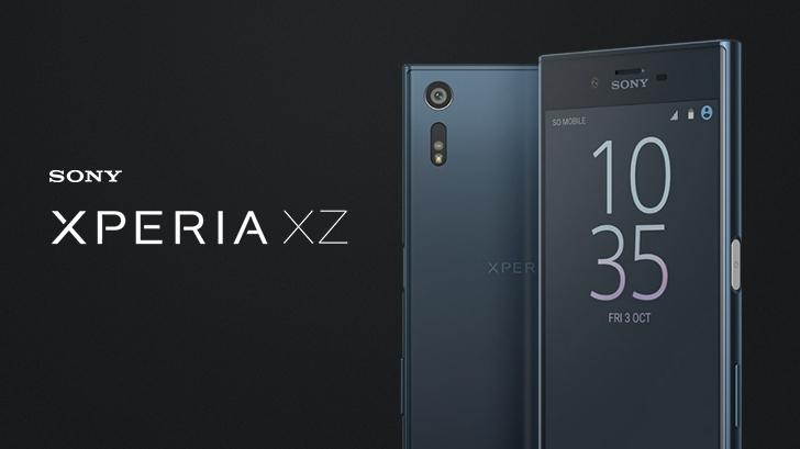 พรีวิว Xperia XZ เรือธงรุ่นใหม่จาก Sony มือถือกล้องเทพตัวแรกในโลกที่ใช้ระบบกันสั่นแบบ 5 แกน