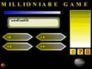 MillionGame (เกมส์เศรษฐีจำลอง 1800 คำถาม)
