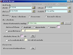 NCN File Manager : NFM