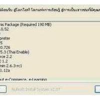 Thaiabc 4C (โปรแกรม ที่เกิดมาเพื่อสถานศึกษา)
