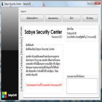 Sabye Security Center (โปรแกรม ป้องกันไวรัส โดยคนไทย))
