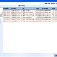 Xivess - Cheque Management (โปรแกรม บริหารจัดการ การจ่าย ระบบเช็ค)