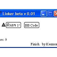Linker (โปรแกรม ช่วย สร้าง Link ดาวน์โหลดไฟล์ เรียงตามตัวเลข อัตโนมัติ แจกฟรี)