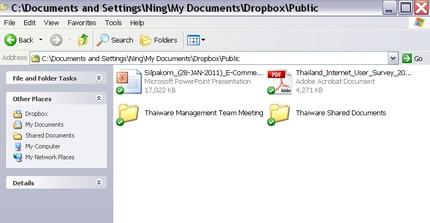ดาวน์โหลดโปรแกรม Dropbox ฟรี