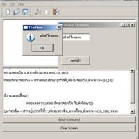 Thaithon - Thai Programming Language (ไทยธอน เขียนโปรแกรม ด้วยภาษาไทย)