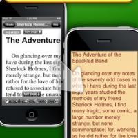 GoodReader (โปรแกรม อ่านและคอมเมนท์ PDF บน iPhone)