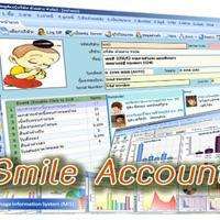 Smile Account (โปรแกรมบัญชี  นักบัญชีไหนๆ ก็ใช้กัน)