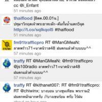Instand News Thailand (โปรแกรม รายงานข่าวน้ำท่วม และการจราจรแบบเรียลไทม์)