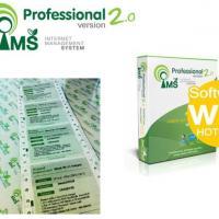iMS Professional (ระบบ จัดการ การใช้เน็ต สร้างคูปอง จำกัดเวลาใช้งาน ตามหอหัก โรงแรม)