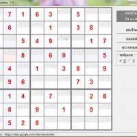 Sudoku (เกมซูโดกุ เกมฝึกสมอง ที่ทำให้คิดมาก)