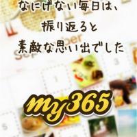 My365 (App ทำปฏิทิน รูปแบบปฏิทิน สวยครบ 365 วัน)