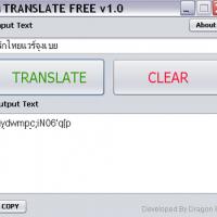 Translate Free (โปรแกรมแก้พิมพ์ผิดภาษา สำหรับคน ลืมเปลี่ยนภาษา)