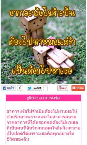 Kamkom Girl Flirt (App คำคมจีบสาว รวม คำคมจีบสาว จีบสาว อย่างมั่นใจ) :