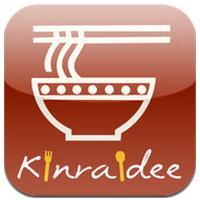 Kinraidee (App กินไรดี แนะนำร้านอาหาร โปรด)