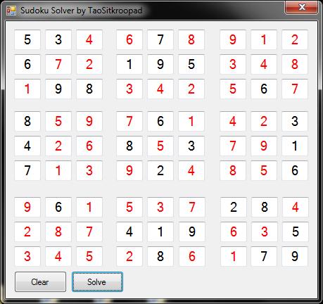เกมซูโดกุ (Sudoku)