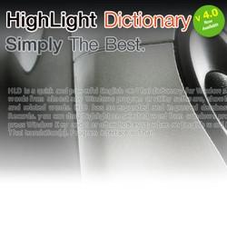 HighLight Dictionary (โปรแกรมดิกชั่นนารี แปลอังกฤษเป็นไทย แปลไทยเป็นอังกฤษ ฟรี) :