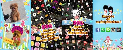 App แต่งรูป My Photo Sticker