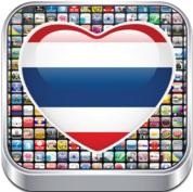 Thai Apps (รวม App ไทย แอพใหม่) :