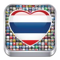 Thai Apps (รวม App ไทย แอพใหม่)