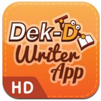 Dek-D Writer App HD (App อ่านนิยายออนไลน์ฟรี)