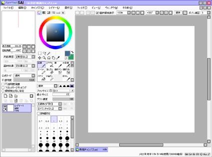 Paint Tool SAI โปรแกรมฝึกวาดภาพ