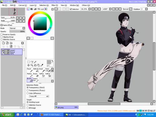 โปรแกรมวาดรูป Paint Tool SAI