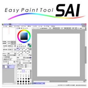 PaintTool SAI (โปรแกรม Paint Tool SAI ฝึกวาดภาพการ์ตูน) :