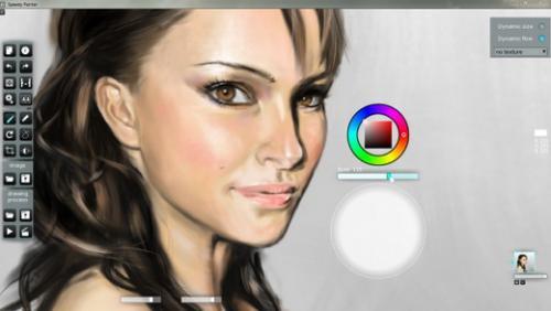 โปรแกรมฝึกวาดรูป Speedy Painter