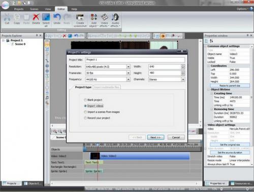 Free Video Editor โปรแกรมตัดต่อ VDO
